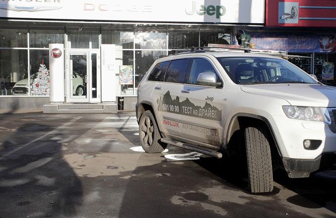 Постоянная ссылка. jeep-avalux.ru г.Москва, Ярославское шоссе, д. 57 Схема проезда Ежедневно 9-00 - 21-00.