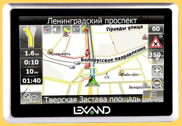 'Lexand